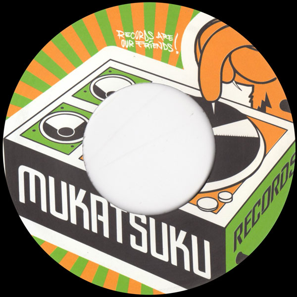 de-frank-jr-afro-funk-gems-volume-eight-mukatsuku-cover