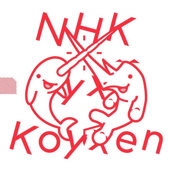 nhk-yx-koyxe-doom-steppy-reverb-diagonal-cover