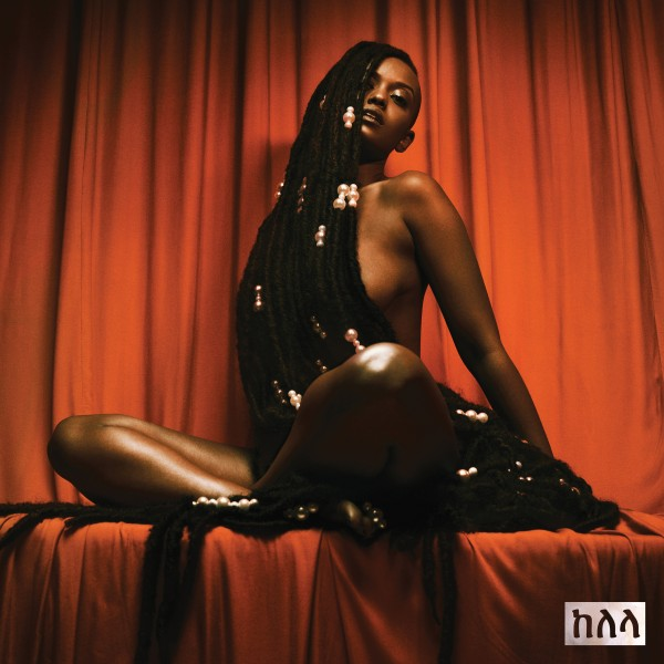 kelela-take-me-apart-cd-warp-cover