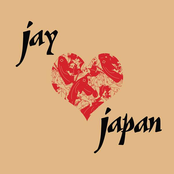 j-dilla-jay-love-japan-lp-vintage-vibez-vintage-vibez-cover