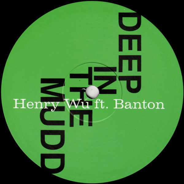 henry-wu-deep-in-the-mudd-eglo-cover