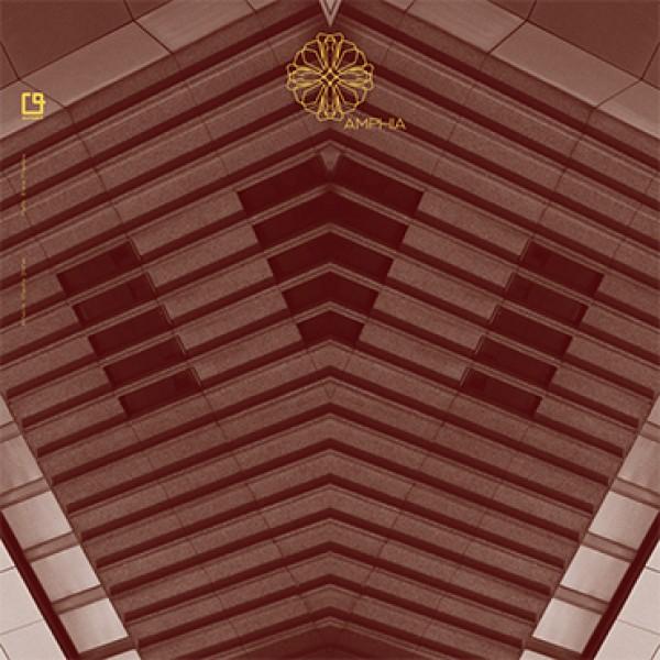 dubtil-etape-ep-amphia-cover