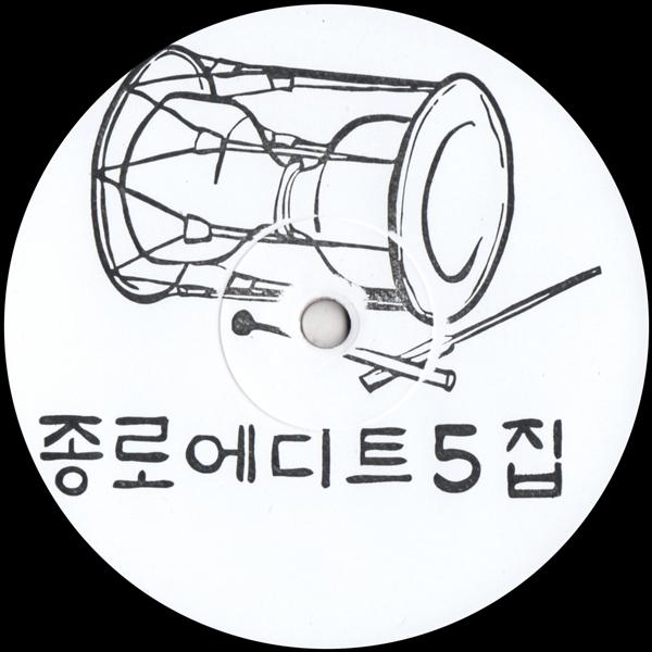 various-artists-jongno-edits-volume-5-jongno-edits-cover