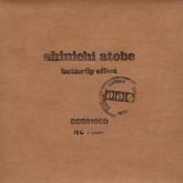 shinichi-atobe-butterfly-effect-cd-demdike-stare-cover