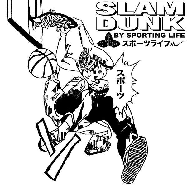 sporting-life-slam-dunk-lp-r-s-records-cover
