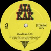 ata-kak-obaa-sima-dagya-awesome-tapes-from-africa-cover