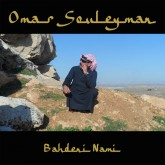 omar-souleyman-bahdeni-nami-lp-monkeytown-records-cover