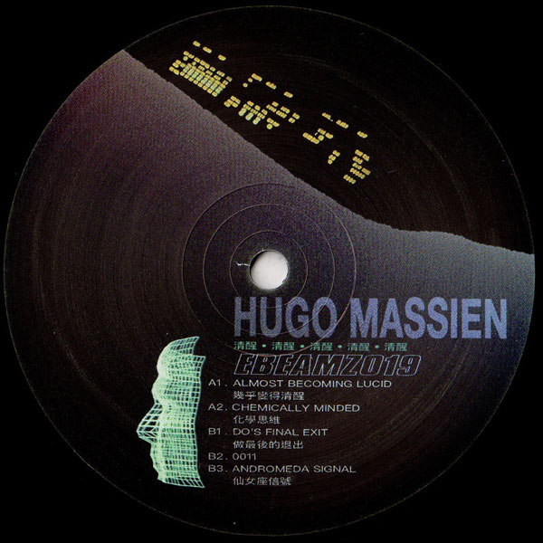 hugo-massien-almost-becoming-lucid-ep-e-beamz-cover