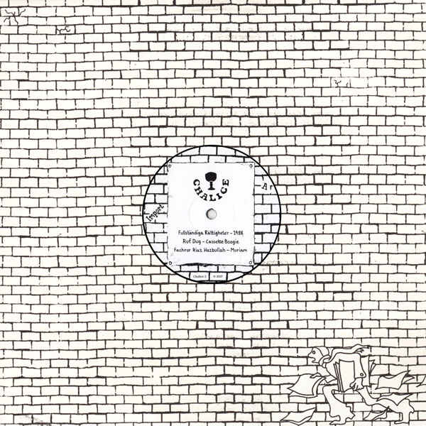 various-artists-chalice-002-chalice-records-cover