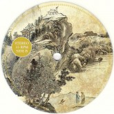 itokim-rhythm-poems-subject-detroit-cover