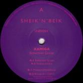 xamiga-legowelt-xosar-bohemian-grove-sheik-n-beik-cover