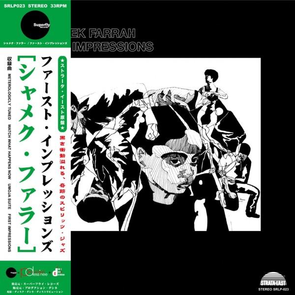 shamek-farrah-first-impressions-lp-superfly-records-cover