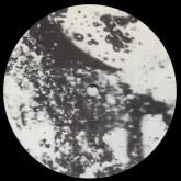 abdulla-rashim-alem-maya-abdulla-rashim-records-cover