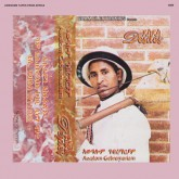 awalom-gebremariam-desdes-lp-awesome-tapes-from-africa-cover