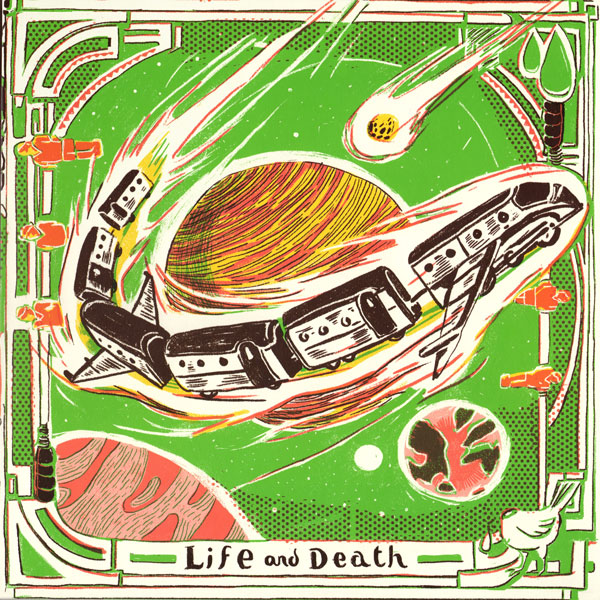 marvin-guy-superior-conjunction-ep-life-and-death-cover