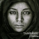 tamikrest-chatma-lp-glitterbeat-cover