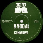 kyodai-konbanwa-so-special-local-talk-cover