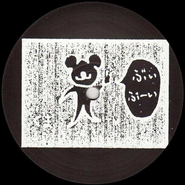 patrick-conway-stab-city-fit-siegel-rem-black-orpheus-cover