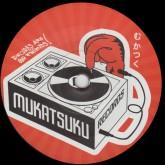 nik-weston-various-arti-colombian-funk-latin-gems-mukatsuku-cover