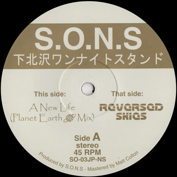 sons-shimokitazawa-one-night-st-sons-cover