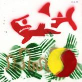 giorgio-moroder-bruce-sud-willoughby-15-jul-2015-the-vinyl-factory-cover