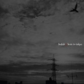 bvdub-born-in-tokyo-cd-n5md-cover