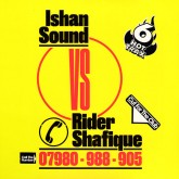 ishan-sound-vs-rider-shafi-ishan-sound-vs-rider-shafi-hotline-recordings-cover