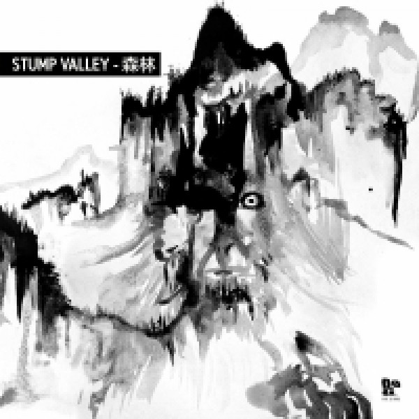 stump-valley-stump-valley-dopeness-dopeness-galore-cover