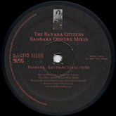the-bayara-citizens-bambara-obscure-mixes-sacred-rhythm-music-cover