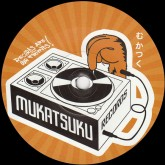 marco-di-marco-jazz-collect-two-sides-of-club-jazz-mukatsuku-cover