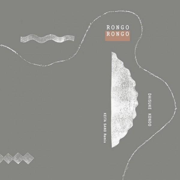 daisuke-kondo-rongo-rongo-keita-sano-rem-altzmusica-cover