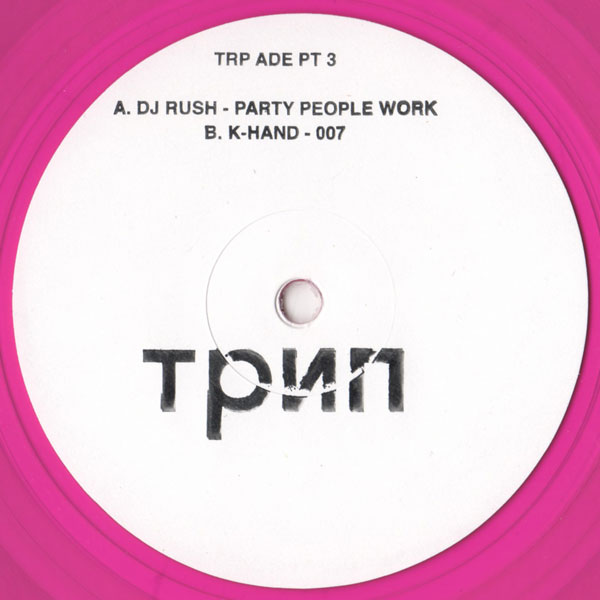 dj-rush-k-hand-trip-ade-part-3-party-people-trip-cover