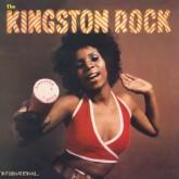 horace-andy-winston-jarrett-kingston-rock-earth-must-be-dub-store-japan-cover