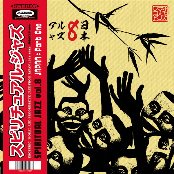 various-artists-spiritual-jazz-8-japan-pt-1-jazzman-cover