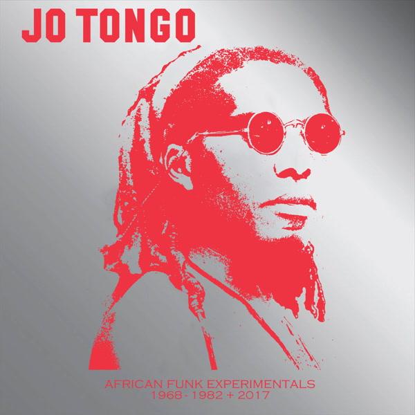 jo-tongo-african-funk-experimentals-africa-seven-cover