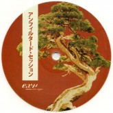 various-artists-unfiltered-sessions-japanese-bosconi-records-cover