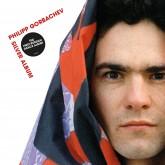 philipp-gorbachev-silver-album-cd-comeme-cover