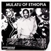 mulatu-astatke-mulatu-of-ethiopia-lp-worthy-records-cover