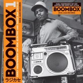 various-boombox-early-independent-hip-soul-jazz-cover