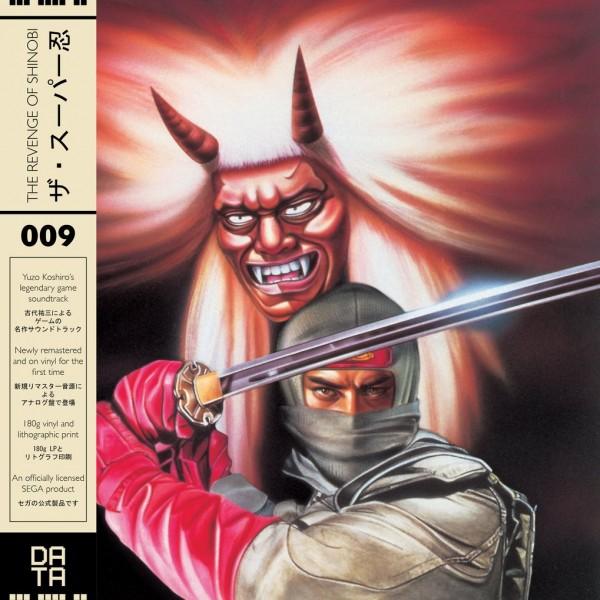yuzo-koshiro-the-revenge-of-shinobi-lp-data-discs-cover