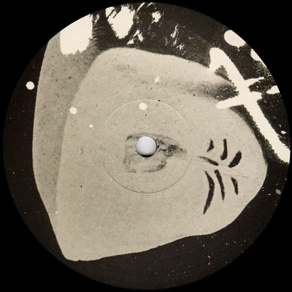 greymatter-no-blood-without-unique-uncut-records-cover