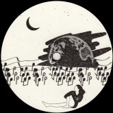 slow-riffs-gong-bath-virgo-dub-peace-mood-hut-cover