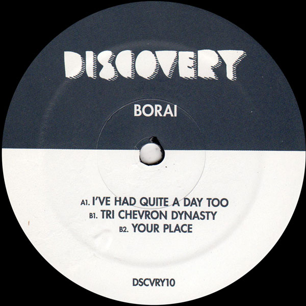borai-ive-had-quite-a-day-too-discovery-recordings-cover