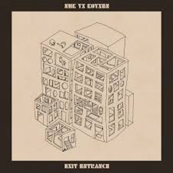 nhk-yx-koyxen-exit-entrance-lp-dfa-records-cover