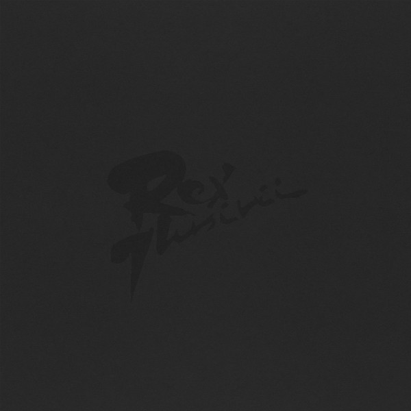 rex-ilusivii-koncert-snp-1983-lp-offen-cover
