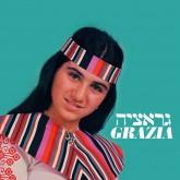 grazia-grazia-lp-fortuna-records-cover