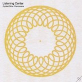 listening-center-cycles-other-phenomena-lp-deep-distance-cover