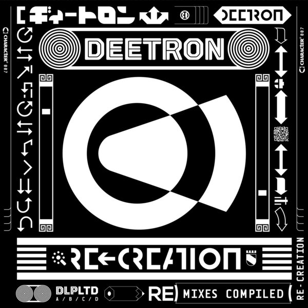 deetron-re-creation-remixes-compiled-character-cover