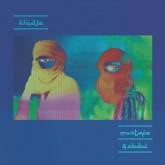 khidja-mustafa-abdul-timothy-j-emotional-especial-cover
