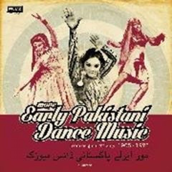 various-artists-more-early-pakistani-dance-music-ovular-cover